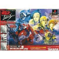 SLPS-01960 プレイステーション(Playstation)用ソフト  used0130_ga...