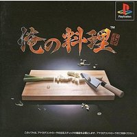 SCPS-10099 プレイステーション(Playstation)用ソフト used0130_gam...