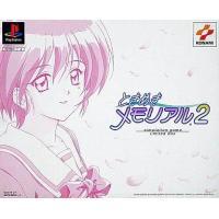 SLPM-86350 プレイステーション(Playstation)用ソフト  used0130_ga...