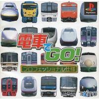 SLPM-86378 プレイステーション(Playstation)用ソフト used0130_gam...