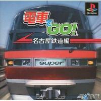 SLPM-86424 プレイステーション(Playstation)用ソフト  used0130_ga...