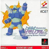 SLPM-86775 プレイステーション(Playstation)用ソフト used0130_gam...