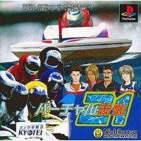 SLPS-03199 プレイステーション(Playstation)用ソフト used0130_gam...