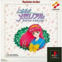 SLPM-86053 プレイステーション(Playstation)用ソフト used0130_gam...