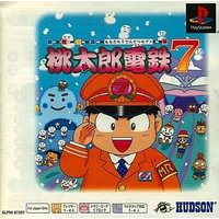 SLPM-87257 used0130_game