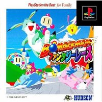 SLPS-91138 used0130_game