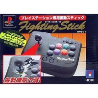 HPS-71 used0130_game