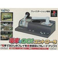 SLPH-00051 used0130_game