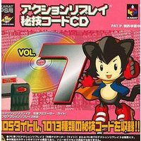 used0130_game