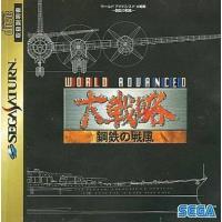 GS-9025 セガサターン(SEGA SATURN)用ソフト used0130_game