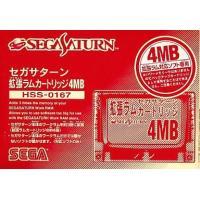 セガサターン(SEGA SATURN)用ソフト used0130_game
