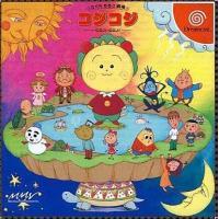 T-40802M テレビアニメ「コジコジ」のゲーム化。80名以上のキャラクターが登場するボードゲーム...
