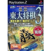 SLPS-20237 プレイステーション2(Playstation2)用ソフト used0130_g...