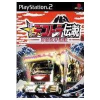 SLPM-65234 プレイステーション2(Playstation2)用ソフト used0130_g...