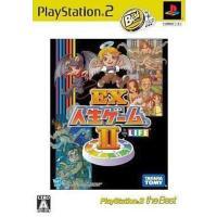 SLPM-74274 タカラの人気ボードゲームである「人生ゲーム」がPlayStation2用タイト...