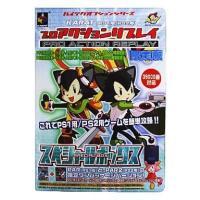 プレイステーション2(Playstation2)用ソフト  used0130_game