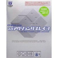 CY-PS2PAR3 プレイステーション2(Playstation2)用ソフト  used0130_...