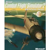 X06-06782 Windows95/98/Me/2000 CDソフト Windows(ウインドウ...