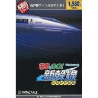 HDS-273 Windows98/Me/2000/XP/Vista CDソフト Windows(ウ...
