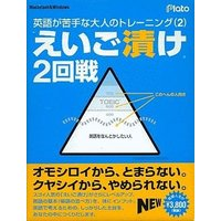 PLAT-40004 Windows98/Me/2000/XP/MacOS8.1以降 CDソフト W...