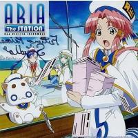 ARIA-1 2枚組