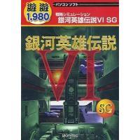 MKY-026 Windowsソフト メディア:CD