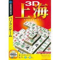 70350 Windows2000/XP/Vista CDソフト