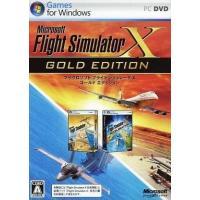 WindowsXP/Vista DVDソフト ※こちらの商品は買取の際、シリアルコード(ケース内に貼...