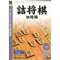 WSS-354 Windows98/Me/2000/XP/Vista/7 CDソフト