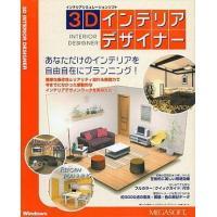 FIELDING-030417 Windows95/98/Me/2000/XP CDソフト Wind...