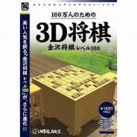 WSK-403 Windows2000/XP/Vista/7 CDソフト