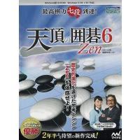 11995A0046 Windows7/8/8.1/10 CDソフト