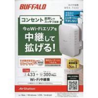 WEX-733D WindowsXP/Vista/7/8/8.1ハード ※中古商品につきましては、箱...