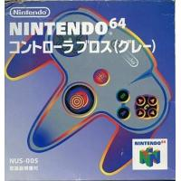 NUS-005-CG used0130_game