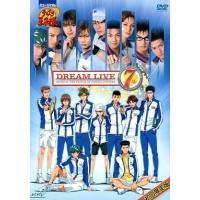 中古その他DVD ミュージカル「テニスの王子様」DREAM LIVE 7th [初回限定版]