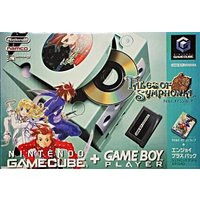 DOL-S-MGOTO used0130_game