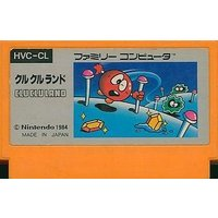 HVC-CL used0130_game