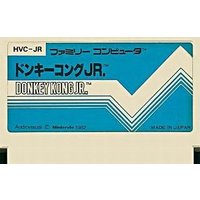 HVC-JR used0130_game