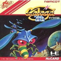 NC63002 used0130_game
