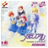 KMCD4007 used0130_game