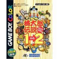 ゲームボーイ(GAME BOY)用ソフト  used0130_game