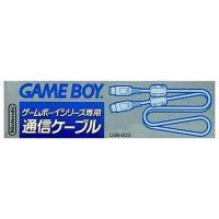 CGB-003 ゲームボーイポケット、ゲームボーイライト、ゲームボーイカラーには対応しております。 ...