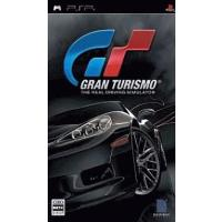 """UCJS-10100 """"新生グランツーリスモ""""がレースゲームを革新する! PSPのグラフィック機能を..."""