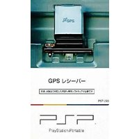 PSP-290 used0130_game