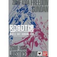 16ページ仕様 こちらの商品はフィギュア「ROBOT魂 <SIDE MS> ZGMF-X10A フリ...