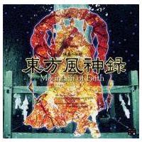 上海アリス幻樂団 ZSTH-0009 メディア:プレスCD OS:Windows2000/XP  東...