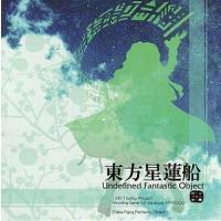 上海アリス幻樂団 ZSTH-0013 メディア:プレスCD OS:WindowsXP/2000 12...