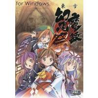 苺坊主 BOSE-05 メディア:プレスDVD OS:WindowsXP/Vista/7