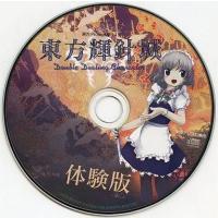 上海アリス幻樂団 ZSTH-0018 メディア:プレスCD