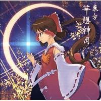 舞風(MAIKAZE) MKTD-0701 メディア:プレスCD  東方系同人音楽CD。 01 in...